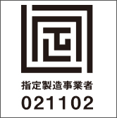 指定製造事業者021102