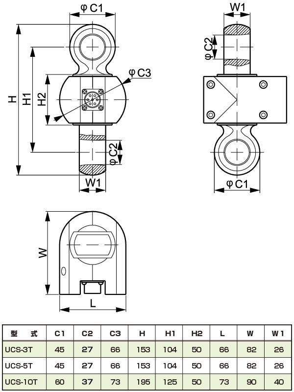 小型軽量有線式クレーンスケール寸法図